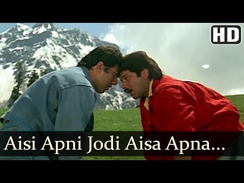 Aisi Apni Jodi Aisa Apna Pyar - Anil Kapoor - Sunny Deol - Ram Avataar - Old Hindi Songs