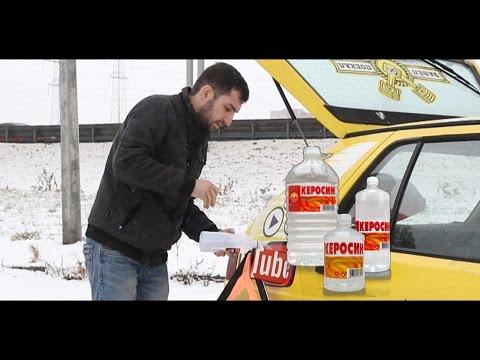 Что будет если в бак вместо бензина залить КЕРОСИН