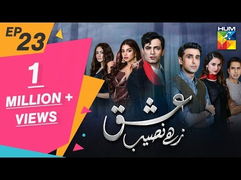 Ishq Zahe Naseeb Episode 23 HUM TV Drama 22 November 2019