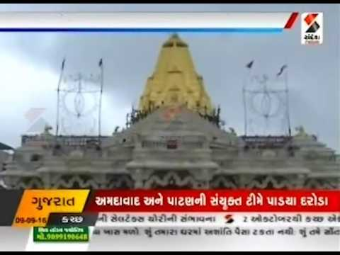 Ambaji temple LIVE Aarti on Facebook