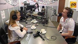 Глеб Матвейчук и Алена Ланская на Радио ОНТ: новый совместный клип