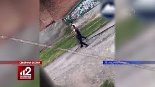Разборка в Северной Осетии: Пистолет-пулемёт против кулаков. Видео!