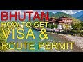 How To Visit BHUTAN || VISA - HOTEL- ROUTE PERMIT || HINDI  Vlog 1
