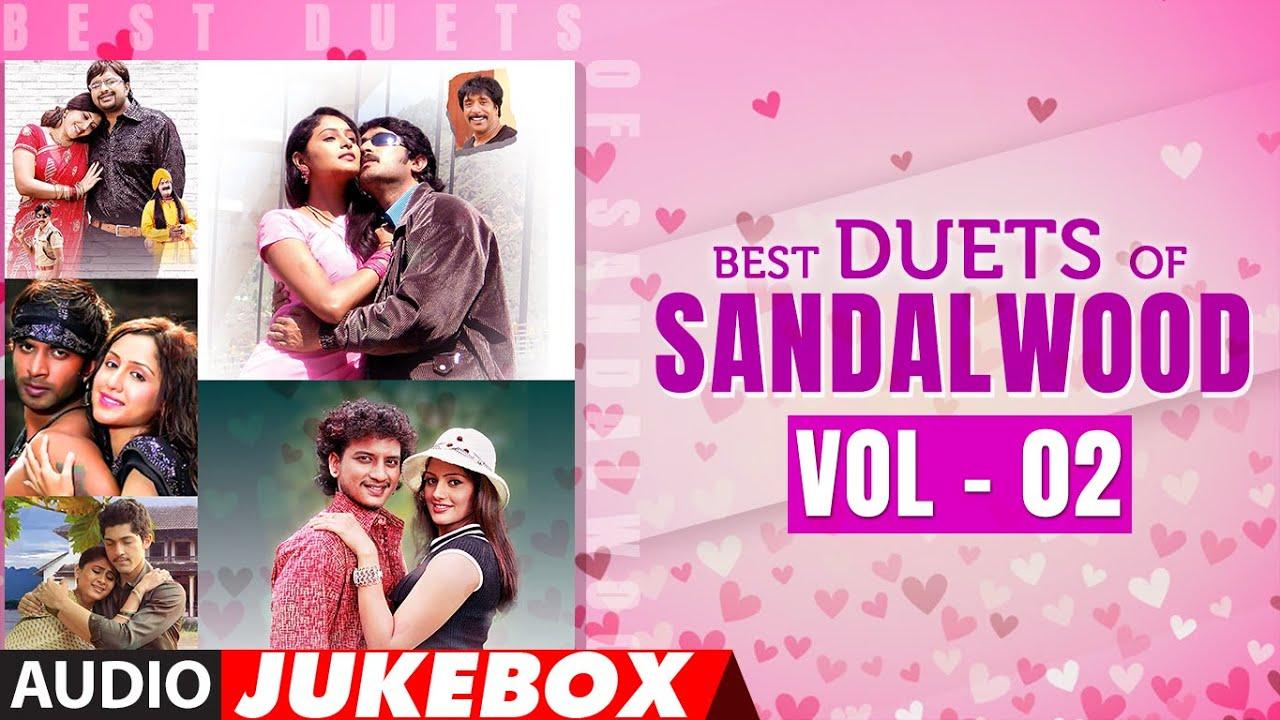 Best Duets of Sandalwood Kannada Audio Songs Jukebox | Vol 2 | Latest Kannada Duets Songs