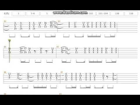 Depapepe - Start Tab (Miura takuya 1st guitar)