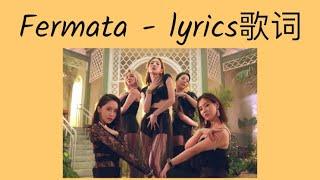 Fermata/쉼표-Girls generation/少女时代(Oh GG) lyrics/歌词