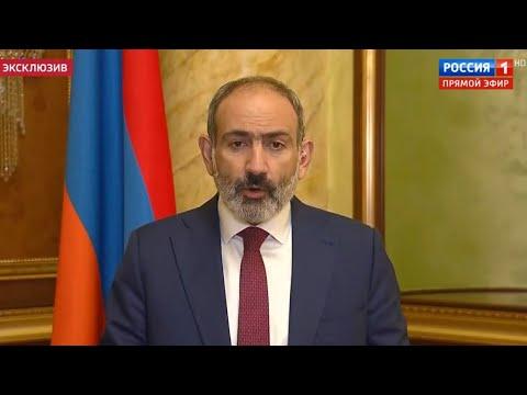 Никол Пашинян выступает в эфире телеканала Россия 1
