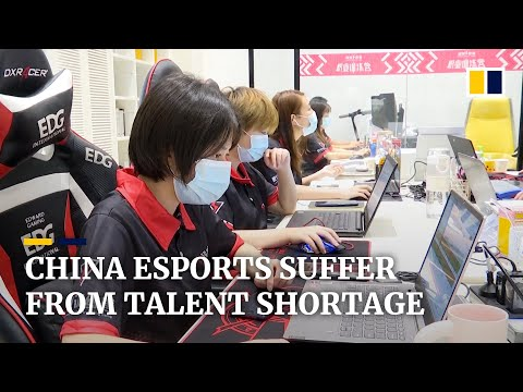China's esports industry offers training to ease talent shortage
