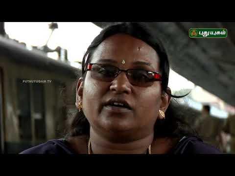 Women | Thilagavathi Metro Train Loco Pilot (driver)