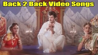 Nari Nari Naduma Murari Movie Back 2 Back Video Songs || Balakrishna, Shobana, Nirosha