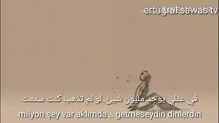 مترجمة Emre Aydın -beni vurup Yerde Bırakma || مترجمة || أجمل أغنية تركية ||