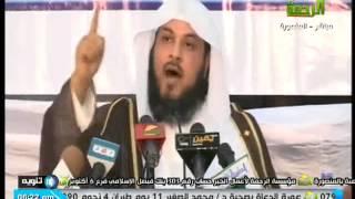 لقاء الشيخ العريفى فى المنصورة 8-1-2013