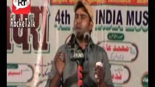 Special Nazm for Hindu Masalman Muhabbat Meri Zabaa by Asad Mahtab Bilriaganj Azamgarh Mushaira