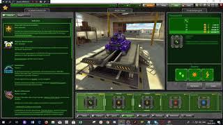 чит на тестовый сервер танки онлайн