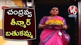 Teenmaar Chandravva Play Bathukamma In Mucharla | Teenmaar News | V6 Telugu