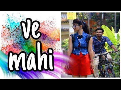 Ve Maahi | School Love Story| Kesari |  Akshay Kumar & Parineeti Chopra |new song