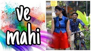 Ve Maahi  School Love Story Kesari   Akshay Kumar Andamp Parineeti Chopra New Song