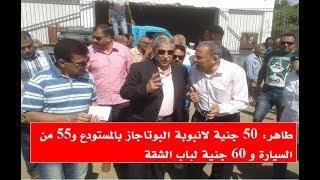 شاهد| انفعال محافظ #لاسماعيلية لعلى مسؤولي مستودع البوتاجاز