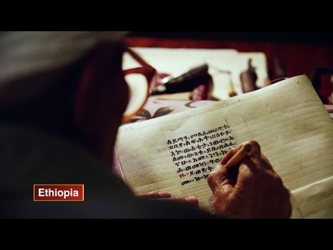 IA: Ethiopia Ancient Writings Trailer