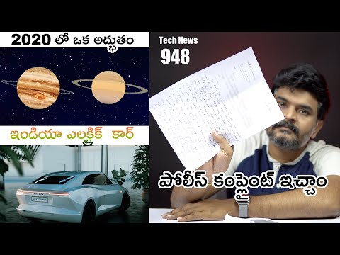 Tech news 948 || saturn jupiter conjunction 2020 , electric cars, samsung 600MP Etc..