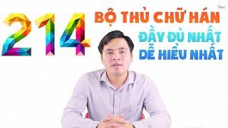 214 BỘ THỦ CHỮ HÁN ( đầy đủ nhất và dễ hiểu nhất ) | 214 部首 | 214 RADICALS
