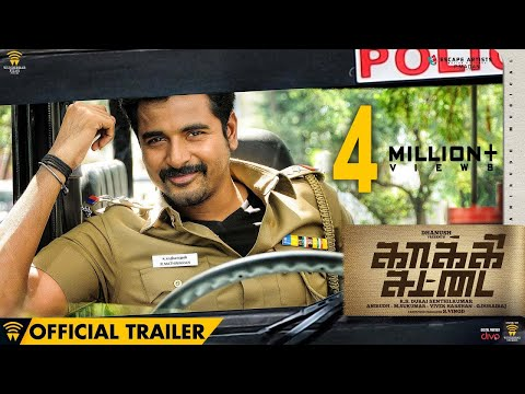 Kaaki Sattai - Official Trailer |...