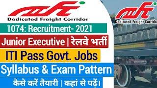 DFCCIL Junior Executive Vacancy Syllabus and Exam Pattern 2021| dfccil junior executive iti job 2021