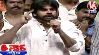 Pawan Kalyan Celebrate Megastar Chiranjeevi Birthday Like A Festival | Teenmaar News  Telugu