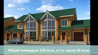 видео Поселок Покровские Дворики (коттеджи, участки) , Киевское шоссе