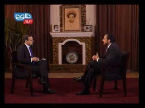 TOLOnews 29 January 2014 Exclusive Interview with Zia Massoud / گفتگویی ویژه با احمد ضیا مسعود