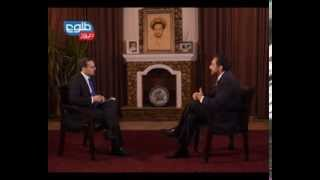 TOLOnews 29 January 2014 Exclusive Interview with Zia Massoud / گفتگویی ویژه با احمد ضیا مسعود