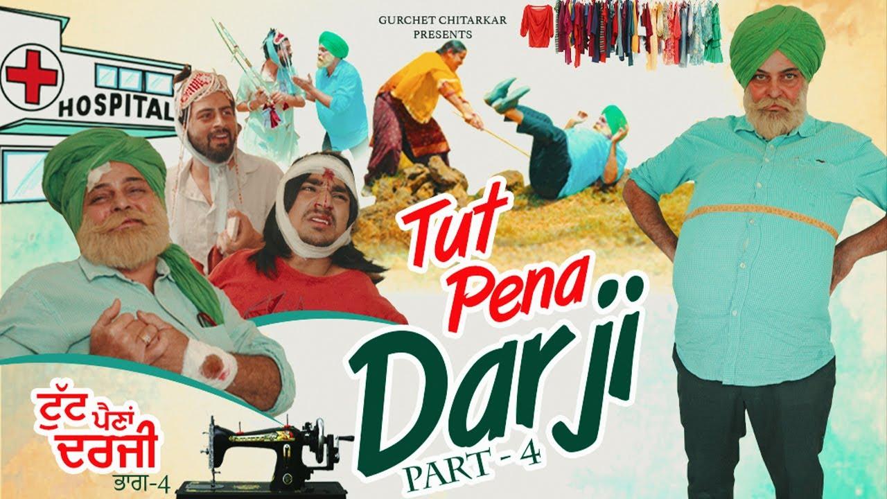 Download Tut Pena Darji 4   ਟੁੱਟ ਪੈਣਾਂ ਦਰਜੀ 4   Gurchet Chitarkar   Latest Punjabi Comedy 2021