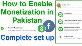 How to Enable Facebook video monetization in pakistan | Sami bhai | Latest 2019