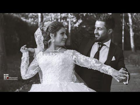Bahzad & Danella - Hochzeit - Part 7 - Musik: Hezni Bozani/Narinxan - Shamsani Pro.®2017