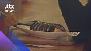 김밥 4.4%↑…4월 …
