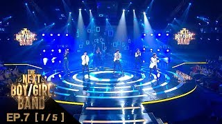 The Next Boy/Girl Band Thailand : Episode 7 Part 1/5 : 14 กรกฎาคม 2561