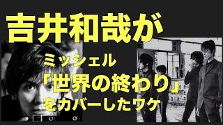 """2015年に日本コロムビア """"トライアド"""" レーベルの復活を記念したイベン..."""