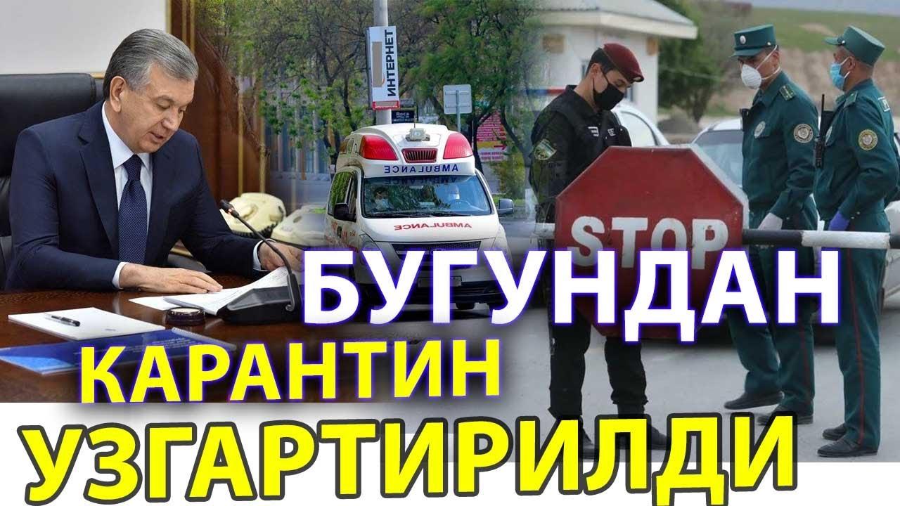 ТЕЗКОР-РАСМАН БУГУНДАН КАРАНТИН УЗГАРТИРИЛДИ MyTub.uz