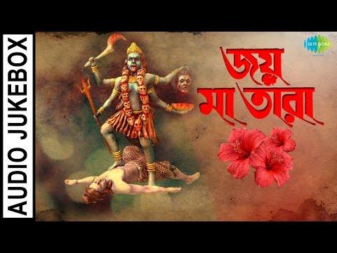 Jai Ma Tara | Bengali Movie Songs | Audio Jukebox | Gurudas Banerjee, Kali Banerjee, Padma Debi