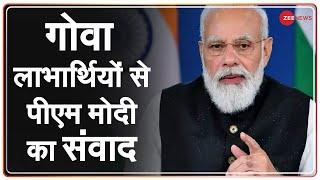PM Modi LIVE -