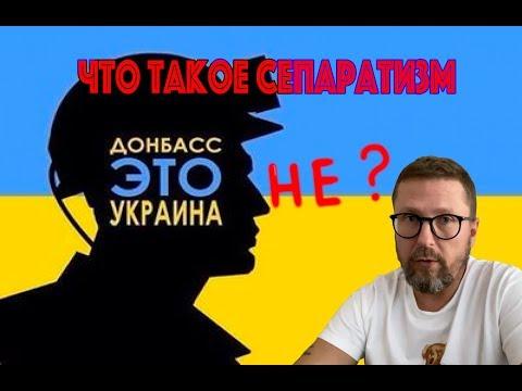 """Не возвращать """"зараженные Путиным территории"""""""