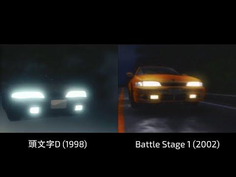 Initial D (1998) vs Battle Stage (2002) - S14 Rain Battle