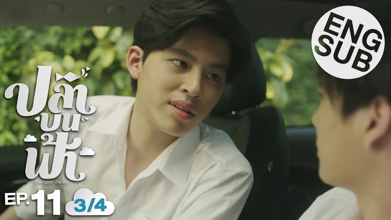 Download [Eng Sub] ปลาบนฟ้า Fish upon the sky | EP.11 [3/4]