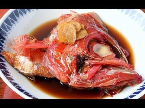 金目鯛兜の煮付け 作り方 寿司職人の仕込み