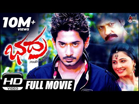 Bhadra – ಭದ್ರ | Kannada Full HD Movie | FEAT. Prajwal Devraj,Daisy Shah