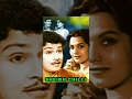 Sheikh Chilli (1956) - Full Hindi Comedy Movie | Movies Heritage