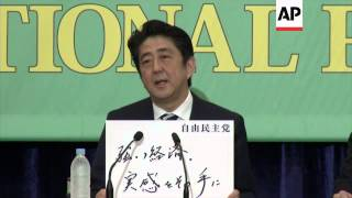 Abe's economic strategy bearing fruit in run up to upper house elections