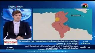 مواجهات بين قوات الجيش الوطني وإرهابيين في جبل سمامة: وزارة الدفاع تنفي
