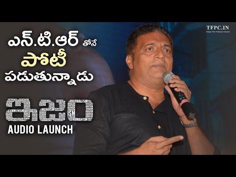 Prakash Raj Superb Speech @ ISM Movie Audio Launch | TFPC
