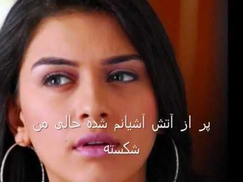 Qader Ashbari      Beras  Ai  Ghazal  Ba Dadam....
